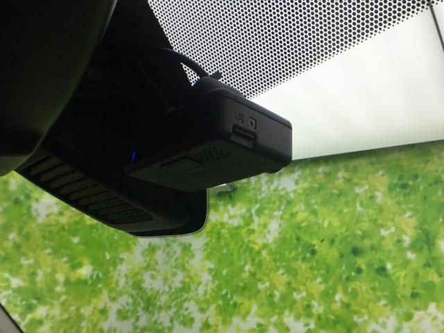 ハイウェイスター Gターボプロパイロットエディション 修復歴無 ワンオーナー プロパイロット 純正メモリーナビ アルミホイール 取扱説明書・保証書 エアバッグ EBD付ABS 衝突安全装置 盗難防止システム パーキングアシスト 全方位モニター ETC(14枚目)