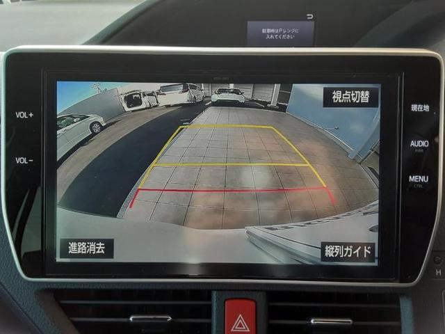 ハイブリッドV 外 10インチ メモリーナビ  両側電動スライドドア Bluetooth接続 ETC クルーズコントロール バックモニター 地上波デジタルチューナー エンジンスタートボタン 横滑り防止装置 修復歴無(10枚目)