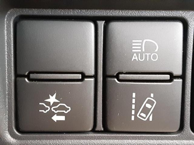 ハイブリッドV 外 10インチ メモリーナビ  両側電動スライドドア Bluetooth接続 ETC クルーズコントロール バックモニター 地上波デジタルチューナー エンジンスタートボタン 横滑り防止装置 修復歴無(13枚目)