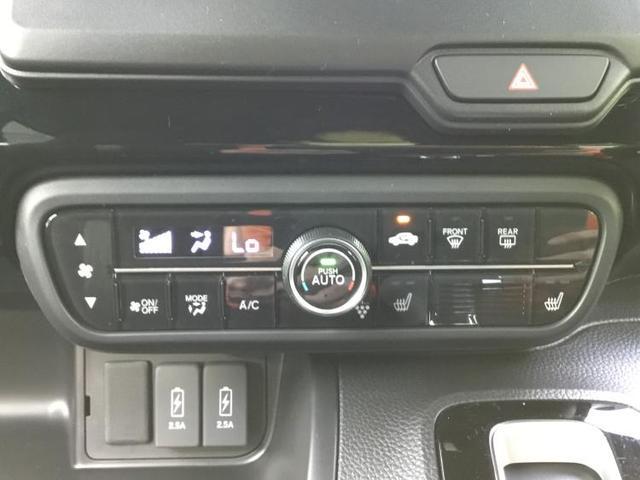 L 電動スライドドア/衝突被害軽減ブレーキ/車線逸脱防止支援システム/ヘッドランプ LED/ABS/横滑り防止装置/クルーズコントロール/エアバッグ 運転席/エアバッグ 助手席 衝突被害軽減システム(9枚目)