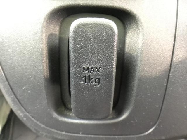デラックスSA3 車線逸脱防止支援システム/パーキングアシスト バックガイド/EBD付ABS/横滑り防止装置/アイドリングストップ/エアバッグ 運転席/エアバッグ 助手席/アルミホイール/パワーウインドウ 禁煙車(17枚目)