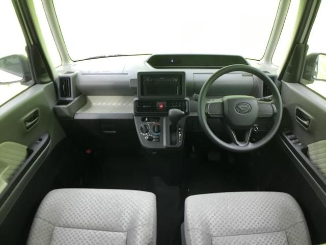 L ヘッドランプ LED/EBD付ABS/横滑り防止装置/アイドリングストップ/エアバッグ 運転席/エアバッグ 助手席/エアバッグ サイド/パワーウインドウ/キーレスエントリー/パワーステアリング 禁煙車(4枚目)