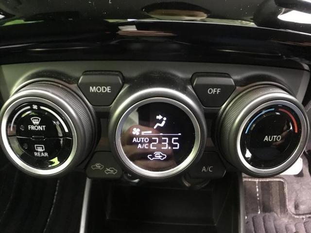 XGリミテッド 社外 7インチ メモリーナビ/ETC/EBD付ABS/横滑り防止装置/TV/エアバッグ 運転席/エアバッグ 助手席/パワーウインドウ/キーレスエントリー/オートエアコン/シートヒーター 前席 4WD(15枚目)