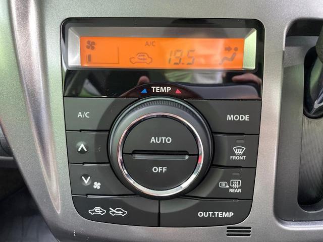 Jスタイル 社外 7インチ メモリーナビ/ヘッドランプ HID/ETC/EBD付ABS/横滑り防止装置/アイドリングストップ/TV/エアバッグ 運転席/エアバッグ 助手席/パワーウインドウ バックカメラ 禁煙車(12枚目)