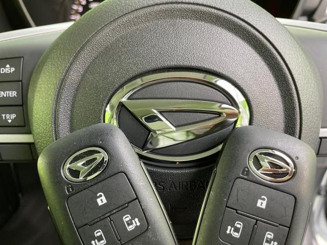 G 後期型/両側パワースライド/バックカメラ/LEDヘッド/スマートアシスト/プッシュスタート/両側電動スライドドア/EBD付ABS/横滑り防止装置/アイドリングストップ/エアバッグ 運転席 禁煙車(15枚目)