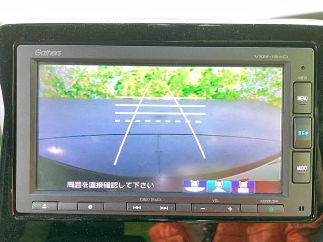 G・Lホンダセンシング 純正 7インチ メモリーナビ/両側電動スライドドア/ヘッドランプ LED/ETC/EBD付ABS/横滑り防止装置/アイドリングストップ/エアバッグ 運転席/エアバッグ 助手席/アルミホイール(9枚目)