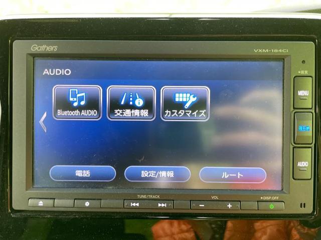 G・Lホンダセンシング 純正 7インチ メモリーナビ/両側電動スライドドア/ヘッドランプ LED/ETC/EBD付ABS/横滑り防止装置/アイドリングストップ/エアバッグ 運転席/エアバッグ 助手席/アルミホイール(10枚目)