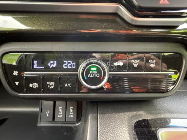 G・Lホンダセンシング 純正 7インチ メモリーナビ/両側電動スライドドア/ヘッドランプ LED/ETC/EBD付ABS/横滑り防止装置/アイドリングストップ/エアバッグ 運転席/エアバッグ 助手席/アルミホイール(11枚目)