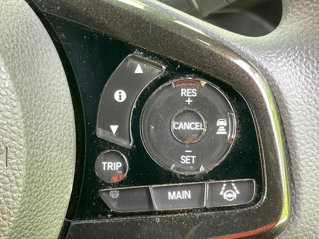 G・Lホンダセンシング 純正 7インチ メモリーナビ/両側電動スライドドア/ヘッドランプ LED/ETC/EBD付ABS/横滑り防止装置/アイドリングストップ/エアバッグ 運転席/エアバッグ 助手席/アルミホイール(15枚目)