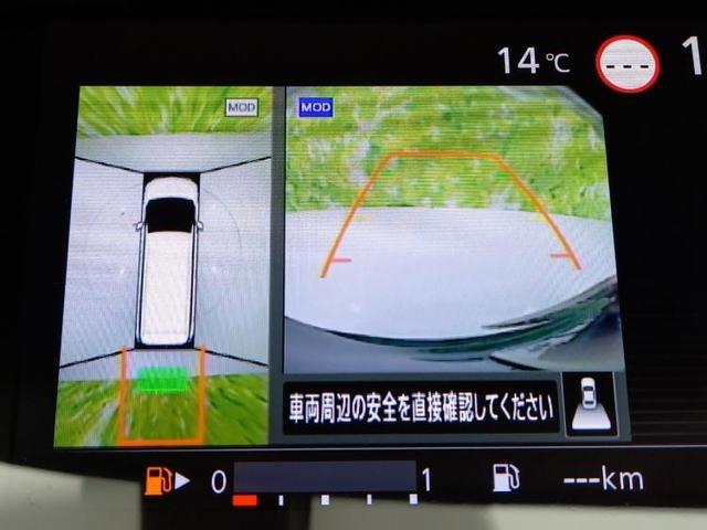ハイウェイスターV セーフティパックA+デュアルエアコン/両側電動スライドドア/車線逸脱防止支援システム/プロパイロット/パーキングアシスト バックガイド/全方位モニター/登録済未使用車/ヘッドランプ LED 禁煙車(9枚目)