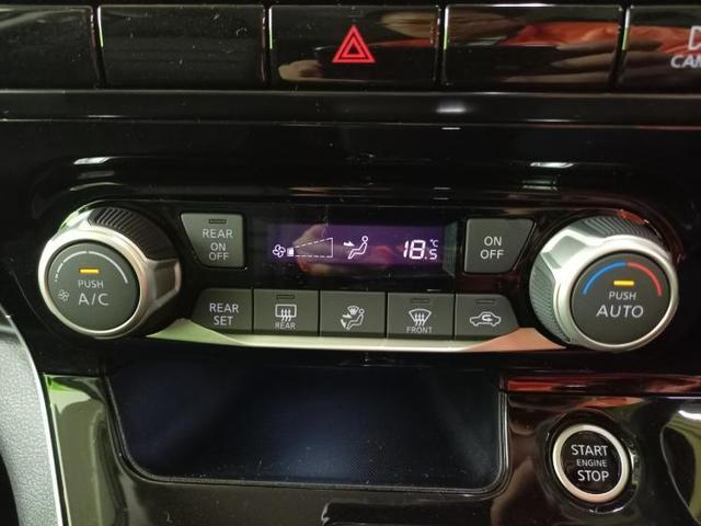 ハイウェイスターV セーフティパックA+デュアルエアコン/両側電動スライドドア/車線逸脱防止支援システム/プロパイロット/パーキングアシスト バックガイド/全方位モニター/登録済未使用車/ヘッドランプ LED 禁煙車(15枚目)