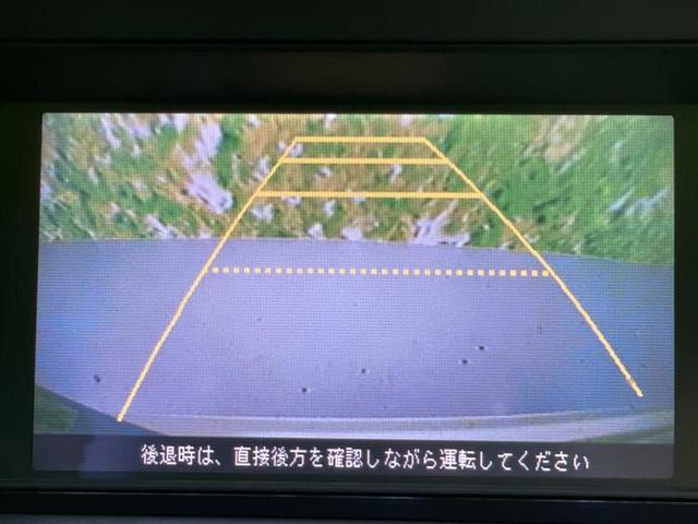GエアロHDDナビスペシャルパッケージ 純正 HDDナビ/両側電動スライドドア/ヘッドランプ HID/ETC/EBD付ABS/DVD/エアバッグ 運転席/エアバッグ 助手席/アルミホイール/パワーウインドウ/キーレスエントリー バックカメラ(10枚目)