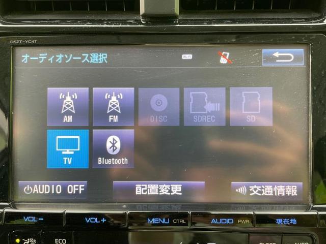 A 純正 9インチ メモリーナビ/車線逸脱防止支援システム/パーキングアシスト バックガイド/パーキングアシスト 自動操舵/ヘッドランプ LED/Bluetooth接続/ETC バックカメラ 記録簿(11枚目)