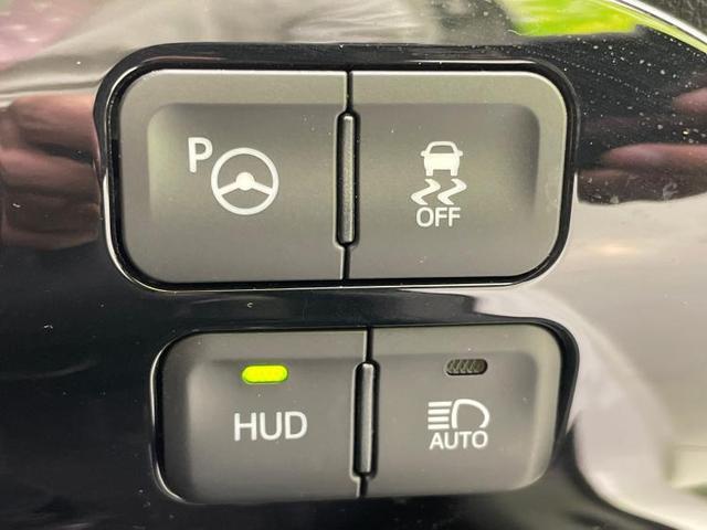 A 純正 9インチ メモリーナビ/車線逸脱防止支援システム/パーキングアシスト バックガイド/パーキングアシスト 自動操舵/ヘッドランプ LED/Bluetooth接続/ETC バックカメラ 記録簿(16枚目)