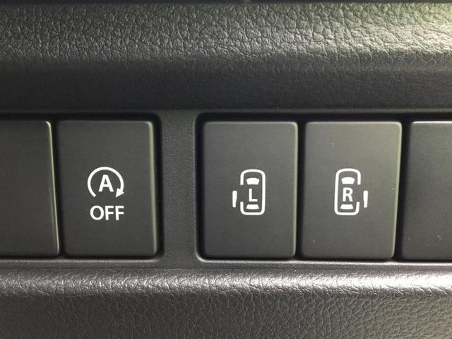 ハイブリッドXS スズキセーフティサポート/両電/純正AW/両側電動スライドドア/ヘッドランプ LED/EBD付ABS/横滑り防止装置/アイドリングストップ/クルーズコントロール/エアバッグ 運転席/エアバッグ 助手席(10枚目)