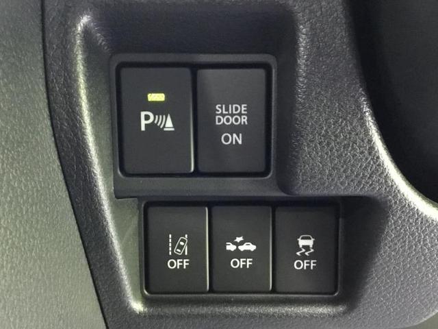 ハイブリッドXS スズキセーフティサポート/両電/純正AW/両側電動スライドドア/ヘッドランプ LED/EBD付ABS/横滑り防止装置/アイドリングストップ/クルーズコントロール/エアバッグ 運転席/エアバッグ 助手席(11枚目)
