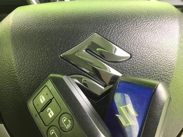 ハイブリッドXS スズキセーフティサポート/両電/純正AW/両側電動スライドドア/ヘッドランプ LED/EBD付ABS/横滑り防止装置/アイドリングストップ/クルーズコントロール/エアバッグ 運転席/エアバッグ 助手席(15枚目)