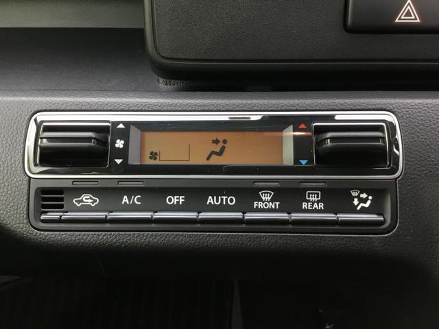 FX 衝突被害軽減ブレーキ/車線逸脱防止支援システム/ABS/横滑り防止装置/アイドリングストップ/エアバッグ 運転席/エアバッグ 助手席/パワーウインドウ/エンジンスタートボタン/キーレスエントリー(9枚目)