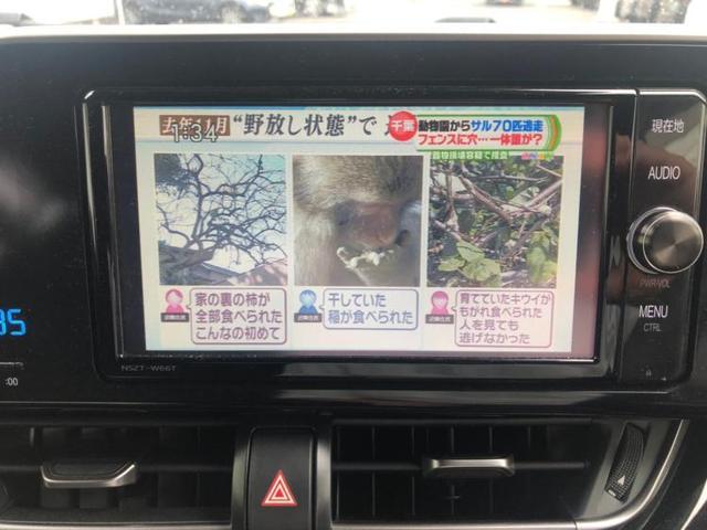 「トヨタ」「C-HR」「SUV・クロカン」「福岡県」の中古車10