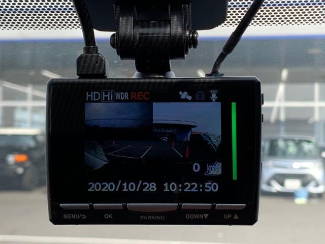 ハイブリッド G-X 修復歴無 衝突安全装置 車線逸脱防止支援システム 横滑り防止装置 盗難防止システム ETC 社外 メモリーナビ ワンオーナー エアバッグ ヘッドランプ LED キーレス(12枚目)