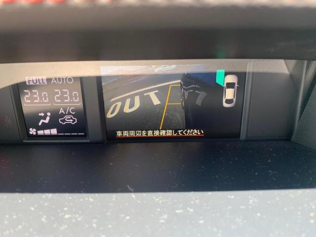 「スバル」「レヴォーグ」「ステーションワゴン」「東京都」の中古車11