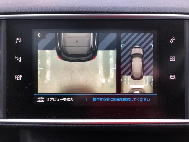 「プジョー」「308」「ステーションワゴン」「東京都」の中古車11
