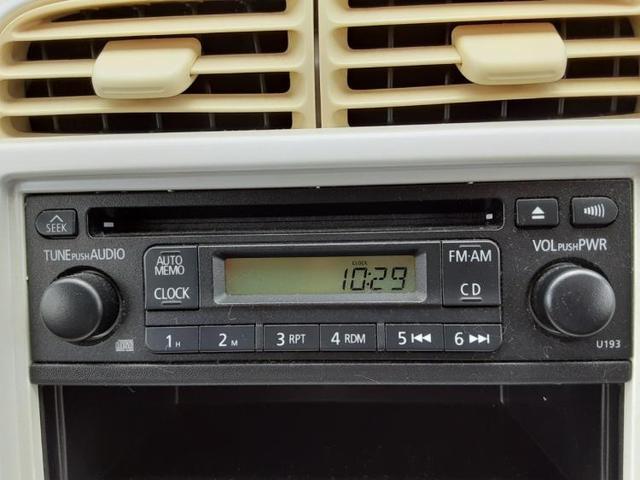 「三菱」「eKワゴン」「コンパクトカー」「東京都」の中古車10