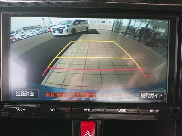 「トヨタ」「ルーミー」「ミニバン・ワンボックス」「千葉県」の中古車10