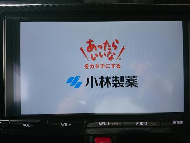 「トヨタ」「ルーミー」「ミニバン・ワンボックス」「千葉県」の中古車11