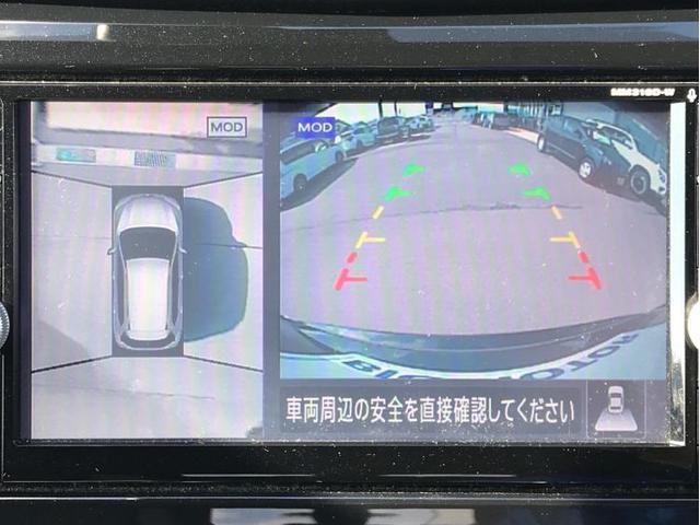 20Xi 修復歴無 ナビ 全方位モニター Bluetooth接続 ETC DVD TV パーキングアシスト 電動バックドア ヘッドランプ LED フロントモニター サイドモニター バックモニター(11枚目)