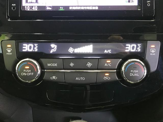 20Xi 修復歴無 ナビ 全方位モニター Bluetooth接続 ETC DVD TV パーキングアシスト 電動バックドア ヘッドランプ LED フロントモニター サイドモニター バックモニター(12枚目)