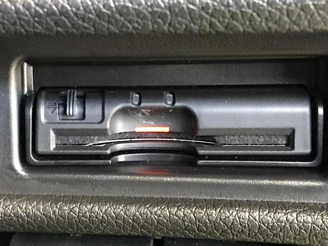 20Xi 修復歴無 ナビ 全方位モニター Bluetooth接続 ETC DVD TV パーキングアシスト 電動バックドア ヘッドランプ LED フロントモニター サイドモニター バックモニター(16枚目)