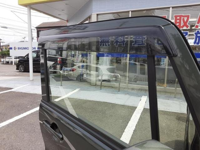 「スズキ」「ハスラー」「コンパクトカー」「神奈川県」の中古車18