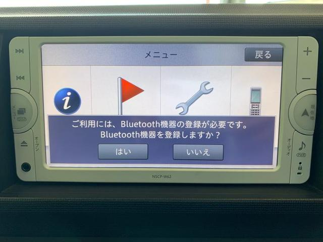 X クツロギ 修復歴無 純正 7インチ メモリーナビ TV Bluetooth接続 エアバッグ キーレス エコカー減税対象車 セキュリティアラーム UVカットガラス ヘッドライトレベライザー(10枚目)