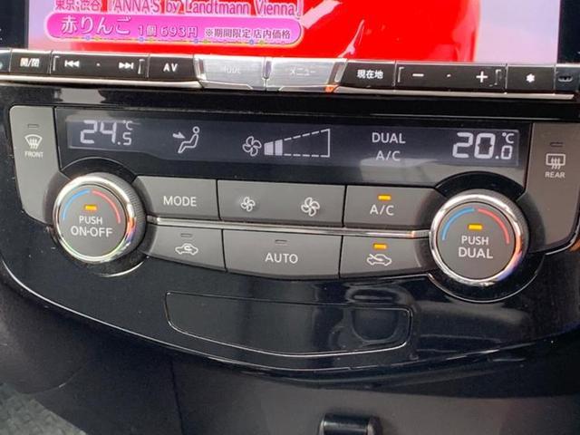 20X HVブラクXトリマXエマジェンシーブレーキP 修復歴無 盗難防止システム バックモニター ETC 社外 9インチ メモリーナビ TV ルーフレール ワンオーナー アルミホイール ヘッドランプ LED キーレス(11枚目)