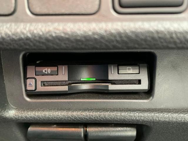 20X HVブラクXトリマXエマジェンシーブレーキP 修復歴無 盗難防止システム バックモニター ETC 社外 9インチ メモリーナビ TV ルーフレール ワンオーナー アルミホイール ヘッドランプ LED キーレス(16枚目)