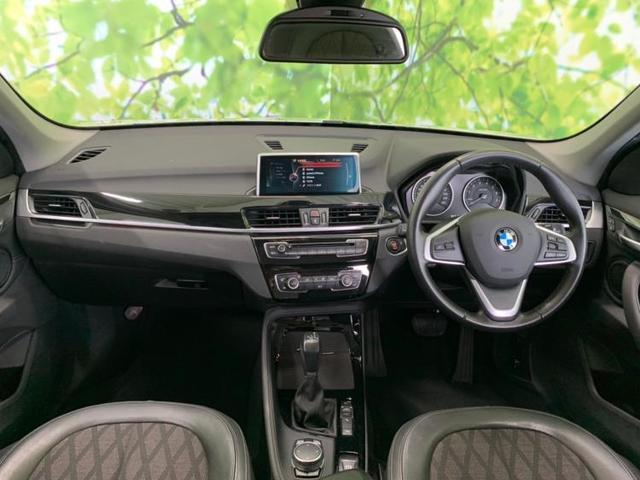 「BMW」「X1」「SUV・クロカン」「埼玉県」の中古車4