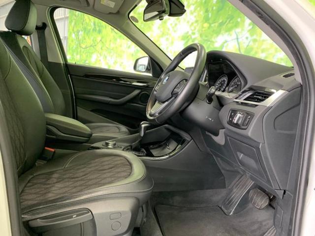 「BMW」「X1」「SUV・クロカン」「埼玉県」の中古車5