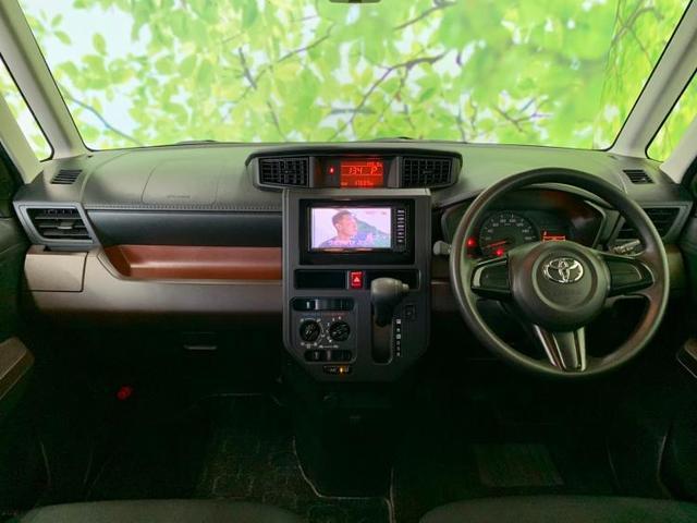 X S 修復歴無 プリクラッシュセーフティ 車線逸脱防止支援システム パーキングアシスト バックガイド 純正ナビ TV ワンオーナー アルミホイール エンジンスタートボタン(4枚目)