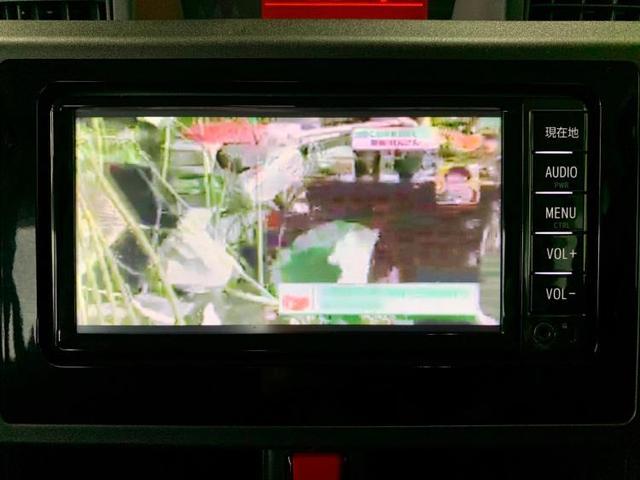 X S 修復歴無 プリクラッシュセーフティ 車線逸脱防止支援システム パーキングアシスト バックガイド 純正ナビ TV ワンオーナー アルミホイール エンジンスタートボタン(10枚目)