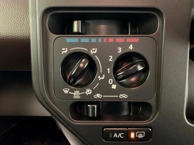 X S 修復歴無 プリクラッシュセーフティ 車線逸脱防止支援システム パーキングアシスト バックガイド 純正ナビ TV ワンオーナー アルミホイール エンジンスタートボタン(11枚目)