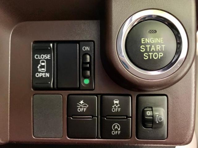X S 修復歴無 プリクラッシュセーフティ 車線逸脱防止支援システム パーキングアシスト バックガイド 純正ナビ TV ワンオーナー アルミホイール エンジンスタートボタン(12枚目)
