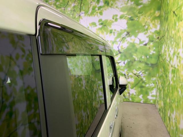 X S 修復歴無 プリクラッシュセーフティ 車線逸脱防止支援システム パーキングアシスト バックガイド 純正ナビ TV ワンオーナー アルミホイール エンジンスタートボタン(15枚目)