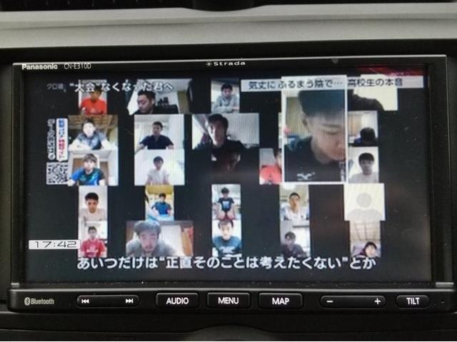 「トヨタ」「プレミオ」「セダン」「神奈川県」の中古車10