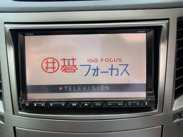 「スバル」「レガシィツーリングワゴン」「ステーションワゴン」「神奈川県」の中古車16