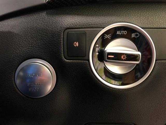 B180 スポーツ 修復歴無 衝突被害軽減ブレーキ クルーズコントロール バックモニター 社外 HDDナビ TV 禁煙車 エアバッグ カーテン EBD付ABS アルミホイール ヘッドランプ LED(16枚目)