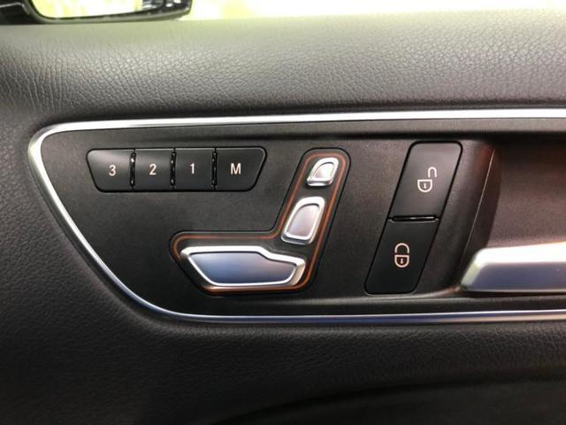 B180 スポーツ 修復歴無 衝突被害軽減ブレーキ クルーズコントロール バックモニター 社外 HDDナビ TV 禁煙車 エアバッグ カーテン EBD付ABS アルミホイール ヘッドランプ LED(18枚目)