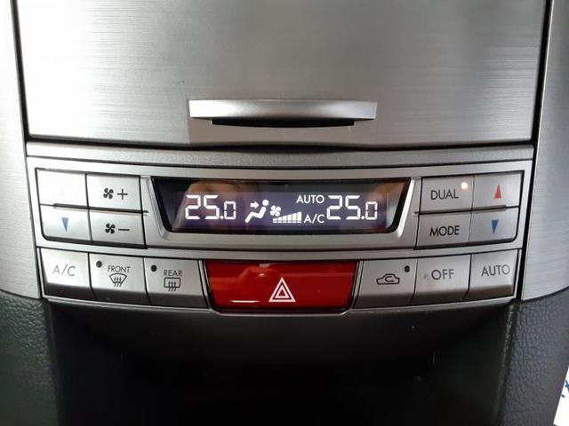 MTモード付きアルミホイールヘッドランプHIDパワーウインドウエンジンスタートボタン キーレスオートエアコンパワーシートフロント両席ハーフレザーシートパワステ(12枚目)