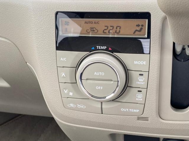 X アイドリングストップパワーウインドウエンジンスタートボタンキーレス片側電動スライドドアオートエアコンベンチシート2列目シート形状分割可倒パワステ定期点検記録簿禁煙車(10枚目)