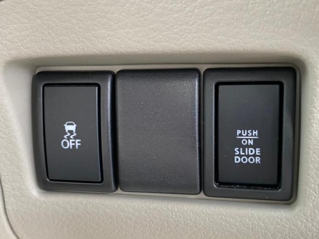 X アイドリングストップパワーウインドウエンジンスタートボタンキーレス片側電動スライドドアオートエアコンベンチシート2列目シート形状分割可倒パワステ定期点検記録簿禁煙車(15枚目)